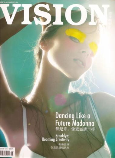 visionmagazinecoversmaller.jpg